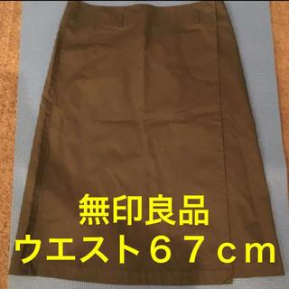 ムジルシリョウヒン(MUJI (無印良品))の無印良品 巻きスカート ラップスカート 黒 ブラック 67cm Mサイズ(ひざ丈スカート)