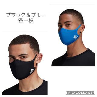 アディダス(adidas)のアディダス フェイスカバー ブラック・ブルー(ウェア)