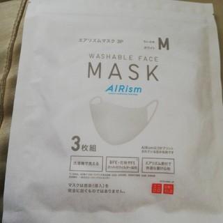 ユニクロ(UNIQLO)のユニクロ エアリズムマスク 3枚組 M(防災関連グッズ)