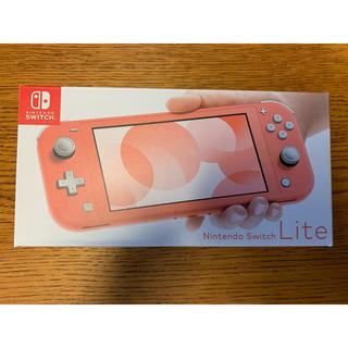 ニンテンドースイッチ(Nintendo Switch)の新品 Nintendo Switch Light 任天堂スイッチライトコーラル(携帯用ゲーム機本体)