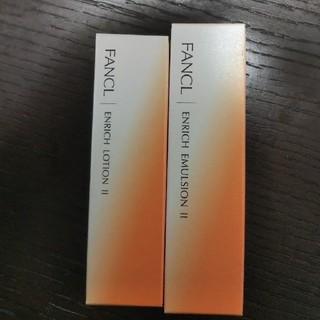 ファンケル(FANCL)のFANCL エンリッチ化粧水&乳液(化粧水/ローション)