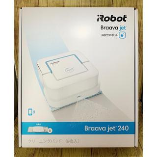 アイロボット(iRobot)のアイロボット ブラーバジェット240 iRobot(掃除機)