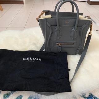 celine - Celine Lugguge nanoグレー 可愛いバック