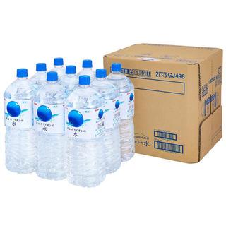 キリン - キリン アルカリイオンの水 2L×9本