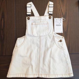 ZARA KIDS - ZARA キッズ ジャンパースカート 98cm 白