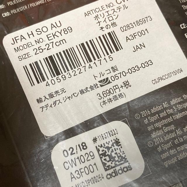 adidas(アディダス)のサッカー日本代表 オーセンティックソックス スポーツ/アウトドアのサッカー/フットサル(ウェア)の商品写真