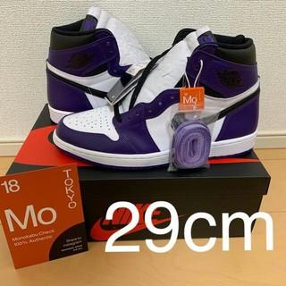 NIKE - nike jordan1 high court purple 29cm