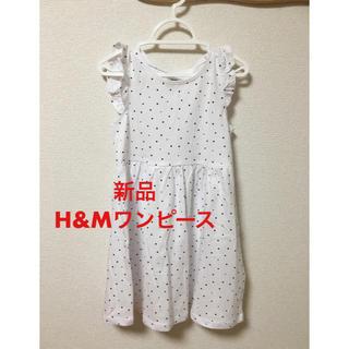 H&M - 新品 H&M ワンピース