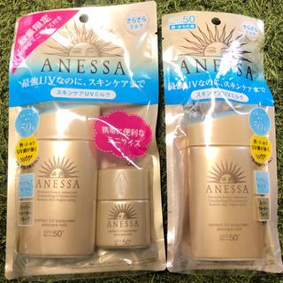 ANESSA - アネッサ 日焼け止め パーフェクトUV ミルク 60 ミニサイズ付