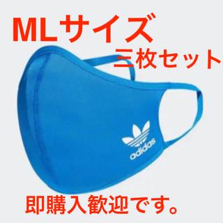 adidas - アディダス フェイスカバー 大人用3枚
