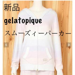 gelato pique - ジェラートピケ スムーズィーパーカー