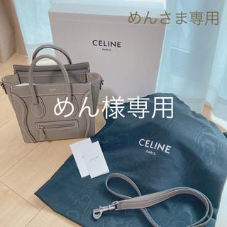 celine - CELINE セリーヌ ラゲージナノ スリ