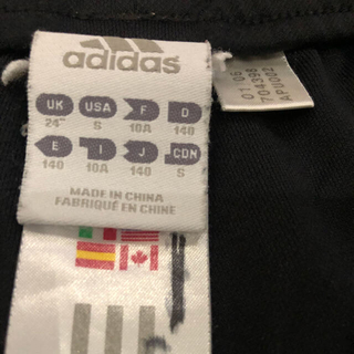 adidas - adidas  ハーフパンツ CLIMACOOL採用 140