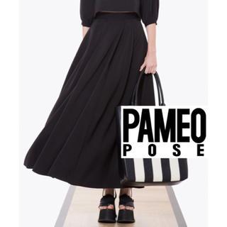PAMEO POSE - 【パメオポーズ】LOUISE LONGSKIRT【pameo pose】