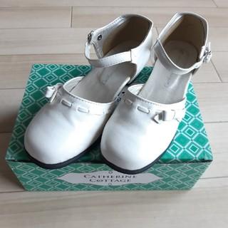 キャサリンコテージ(Catherine Cottage)のキャサリンコテージ 靴 フォーマル 21cm(フォーマルシューズ)