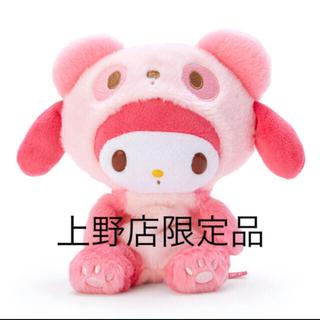 マイメロディ - マイメロディ ぬいぐるみ(Sanrio Gift Gate 上野店限定-パンダ-