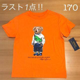 POLO RALPH LAUREN - ラルフローレン ファニーパックベア コットンT オレンジ XL/170