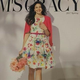 エムズグレイシー(M'S GRACY)のカタログ掲載 ボレロ ピンク38(ボレロ)