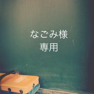 BANDAI - identityV 第五人格 一番くじ F賞 ラバーチャーム