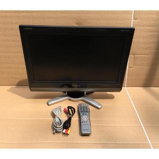 シャープ(SHARP)のSHARP AQUOS 液晶テレビ LC-20D50(テレビ)