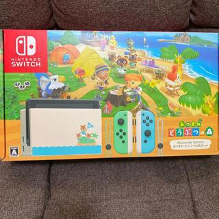 Nintendo Switch - ★Nintendo Switch あつまれどうぶつの森  セット あつ森セット★
