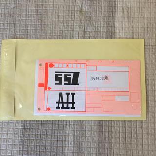 ビームス(BEAMS)のSSZ × A.H × THE BLACK EYE PATCH 伝票ステッカー (その他)