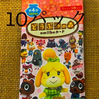 Nintendo Switch - アミーボカード 4弾 10パック