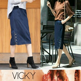 ビッキー(VICKY)のビッキー ワンダーシェイプタイトスカート(ひざ丈スカート)