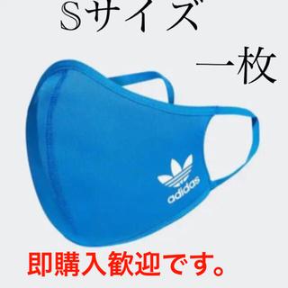 adidas - アディダス フェイスカバー 女性子供用 一枚