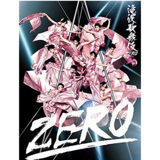 Johnny's -  ラスト!滝沢歌舞伎ZERO DVD初回生産限定盤 Snow Man 新品