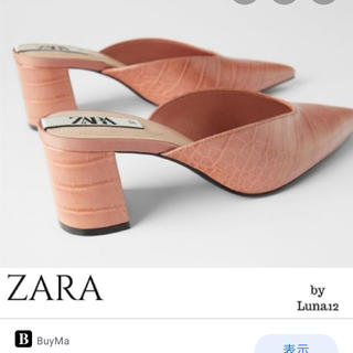 ZARA - ZARA サンダル 23.5cm ヒール6cm