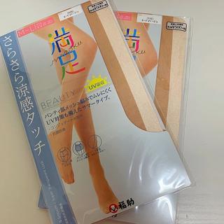 フクスケ(fukuske)の福助 満足 ストッキング 2個セット(タイツ/ストッキング)