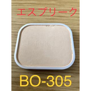 ESPRIQUE - 【美品】エスプリーク ビューティフルフィニッシュ BO-305 ファンデーション
