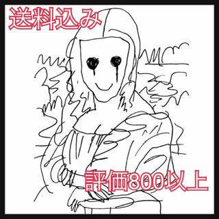 Coffee Break Drawing of Mona Lisa_P(版画)