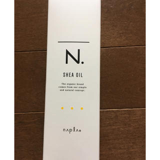 NAPUR - N.SHEA OIL 150ml NAPLA