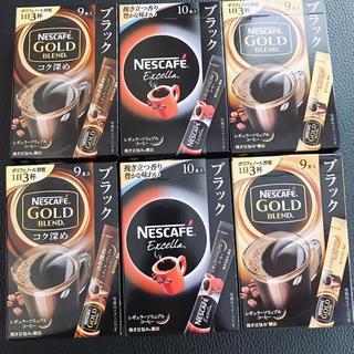 Nestle - NEScafé スティック珈琲 全56本