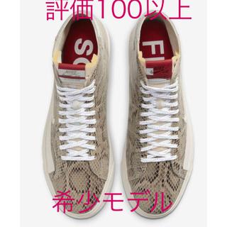 ナイキ(NIKE)の25.5cm Nike SB × SOULLAND Blazer Mid即日発送(スニーカー)