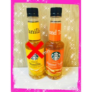 Starbucks Coffee - ラスト2❗️スターバックス☆シロップ☆バニラ&アーモンドトフィー&ポンプ