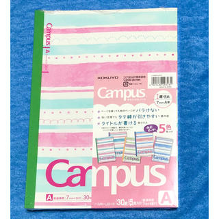 コクヨ -  【5冊セット】KOKUYO Campus キャンパスノート