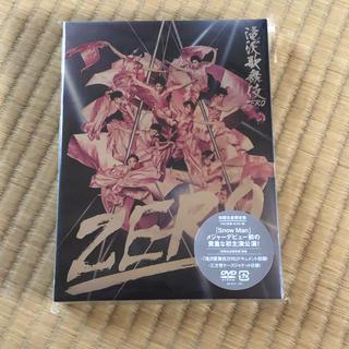 Johnny's - 滝沢歌舞伎zero 初回生産限定盤 DVD Snow Man