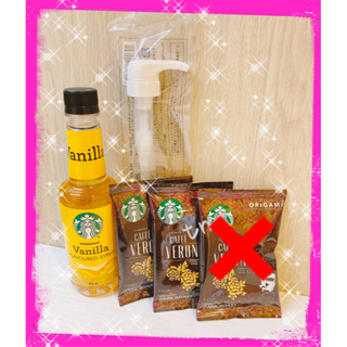 Starbucks Coffee - ラスト3❗️スターバックス☆おうちカフェセット☆ヴェロナ&バニラシロップ
