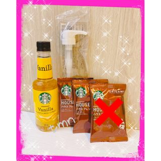 Starbucks Coffee - ラスト2❗️スターバックス☆おうちカフェセット☆ハウスブレンド&バニラシロップ