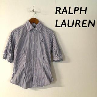 ラルフローレン(Ralph Lauren)のRALPH LAUREN  ストライプ 半袖 コットン シャツ(シャツ/ブラウス(長袖/七分))