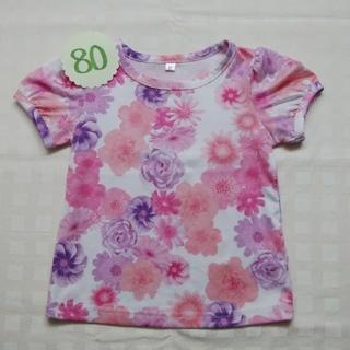 西松屋 - 80♪美品♪女の子用お花柄プリントTシャツ♪白×ピンク×ラベンダー♪冷感速乾生地
