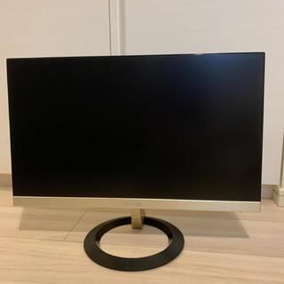 ASUS - ASUS モニター21.5インチ(HDMIケーブルなし)