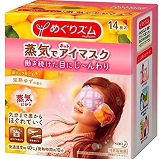 花王 - めぐりズム蒸気でホットアイマスク完熟ゆずの香り 14枚入