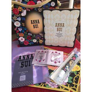 アナスイ(ANNA SUI)のANNA SUI サンプルセット【ショップ袋付き】(サンプル/トライアルキット)