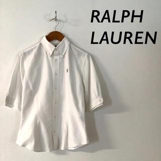 ラルフローレン(Ralph Lauren)のRALPH LAUREN ボタンダウン 五分袖 コットン シャツ ホワイト(シャツ/ブラウス(長袖/七分))
