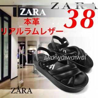 ZARA - 新品 ZARA 38 本革 リアル ラム レザー フラット サンダル