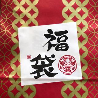 福袋(その他)